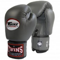 BOXING GLOVES TWINS GREY LEATHER